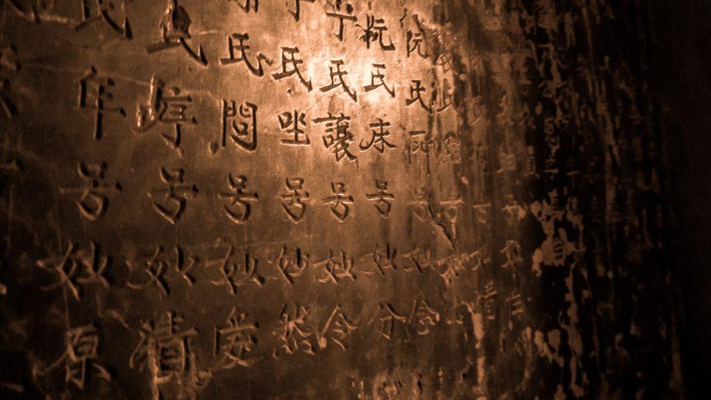 The ancient pagoda of Bích Động