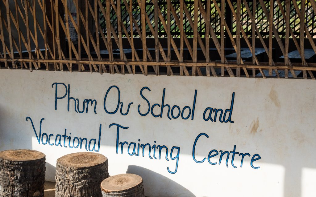 Phum Ou School and Vocational Training Centre